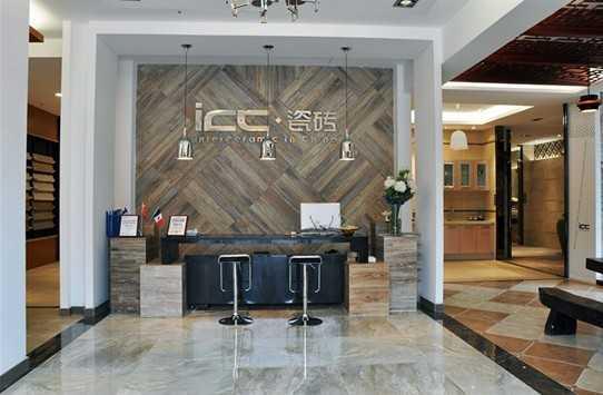 icc瓷砖_木纹砖_木纹砖十大品牌_仿古砖十大品牌_源自